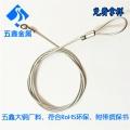 深加工不锈钢丝绳、LED灯具安全保险拉索绳
