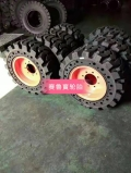 10-16.5 斜交工程機械輪胎 實心輪胎
