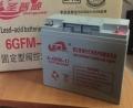 機房電池12V17AH圣普威膠體6GFM-17供貨