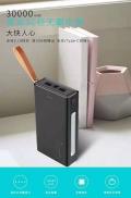 深圳一家禮品創意手機移動電源工廠打造新款時尚款