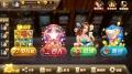 湖南棋牌游戏开发 手机麻将扑克有什么坑