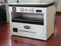 多功能一體打印機選自強科技功能齊全耐用