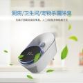 酒店洗手间空气净化器 自带插头设计 微量超氧安全