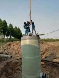 重慶GRP玻璃鋼一體化預制提升泵站質量好的廠家