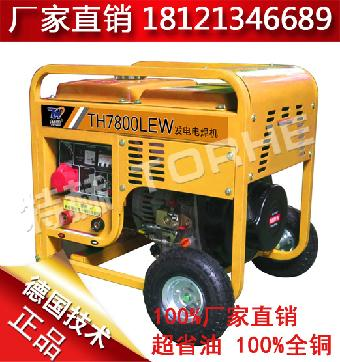 315交流电焊机 ,开关电源做电焊机