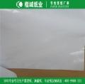 平张防油淋膜纸 楷诚外封头淋膜纸制造商