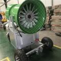 大型滑雪場可移動造雪機 性能優越的國產造雪機設備