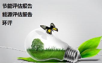 绍兴语文编制句子小学节v语文志趣_项目网物流五年级园区报告图片