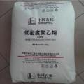 長沙回收油漆原料專業回收