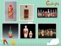 薊縣19年價格表紅酒康帝系列空瓶回收全國上門