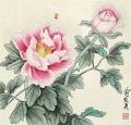 俞致貞字畫收藏基本辨別知識