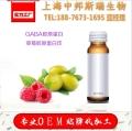 草莓酵素饮品贴牌OEM加工,树莓果汁饮灌装贴牌上海