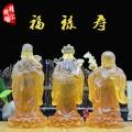 北京福祿壽工藝品擺件,福壽安康琉璃擺件賀禮,琉璃廠