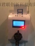 工地空调控电系统安装,控电刷卡厨房IC卡控电插座