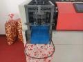 山東元寶機全自動元寶機折疊元寶機廠家