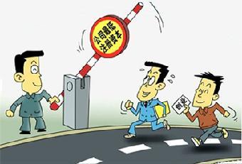 深圳新注册公司何时开始报税建账