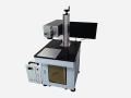 广州天河区塑胶激光标刻机 二维码激光镭雕机厂家