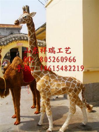 仿真长颈鹿模型