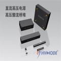 高频QLG50KV 0.2A高压整流全桥