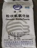 供應山東濱化粒狀氫氧化鈉 工業99珠堿