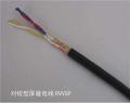 計算機屏蔽電纜-DJYPVP DJYPVRP型號