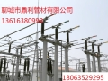 鷹潭鋁鎂合金管母線市場進入以供需面為主導的格局之中