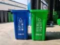 戶外環衛塑料垃圾桶北京天津內蒙街道物業分類垃圾箱