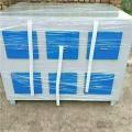 活性炭净化过滤箱使用说明