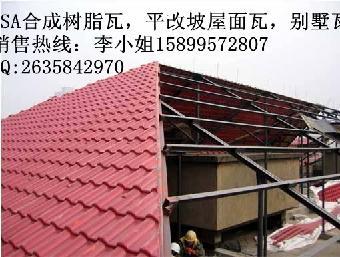 别墅琉璃瓦效果图_屋顶盖琉璃瓦效果图_琉璃瓦屋顶效果图