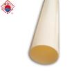 ABS塑料管 耐腐蚀管道