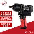 浙江元鐵7445汽保工具工業級氣動扳手