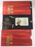 海鮮多選卡自助提貨系統 金禾通卡券管理系統