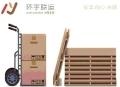 東莞塘廈運輸公司直達至湖南醴陵大件貨物托運專線