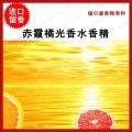 赤霞橘光香精香水香精護膚品香精化妝品適用日用香料
