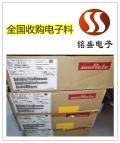 求購深圳全系列連接器收購 電子料回收