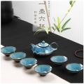景德鎮陶瓷茶具中式均窯9件茶具套裝