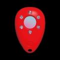 查它防攝像頭光感探測器 出門必備查找攝像頭保護隱私