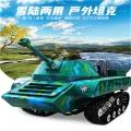 感受這歡樂與激情嬉雪設備雪地坦克車大型坦克車廠家
