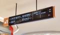商場標識牌設計原則