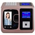 陜西西安指紋人臉收費機