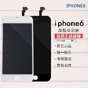 苹果6plus换屏多少钱原装屏幕
