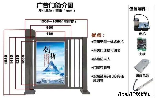 铁岭门卫带灯箱刷卡自动广告门禁安装维修公司