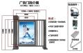 葫蘆島興城人行刷卡自動門禁帶燈箱廣告門安裝公司