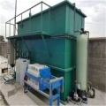 奉化廢水處理公司 噴涂線廢水處理 中水回用設備