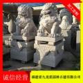 廠家供應獅子雕刻 風水神獸 一對花崗巖獅子價格