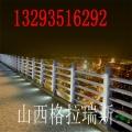 陕西汉中桥梁防撞护栏大桥护栏桥梁护栏立柱