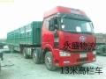 顺德乐从发往洛阳嵩县货运公司、回程车