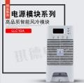 供應直流屏充電模塊RL22010F-10電源模塊R
