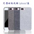 簡約時尚人字紋絨布iphoneX手機殼純色軟殼廠家