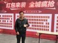 红包墙商家促销,红包墙如何做到实体店拓客